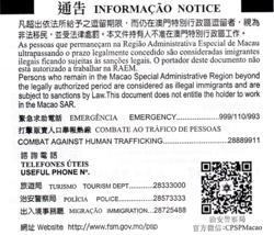 resident return visa online application