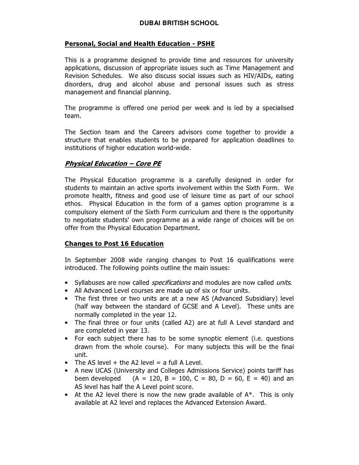 standard application form for teaching posts example