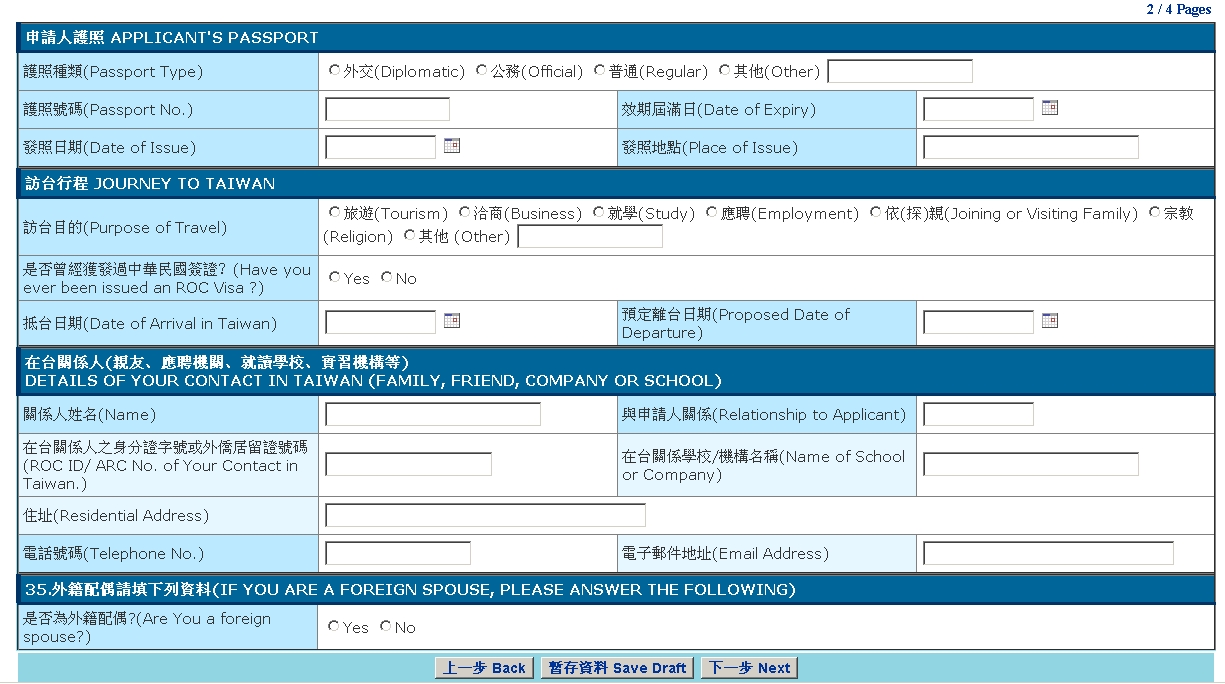 taiwan visa application form for indonesian