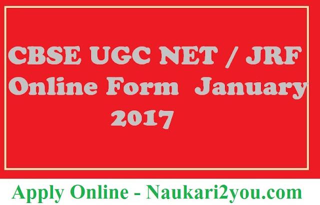 ugc net july 2017 application form