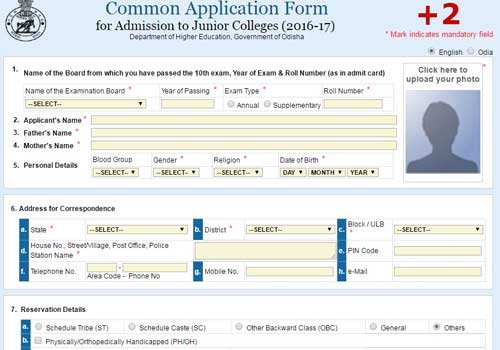 unisa admissions application form online
