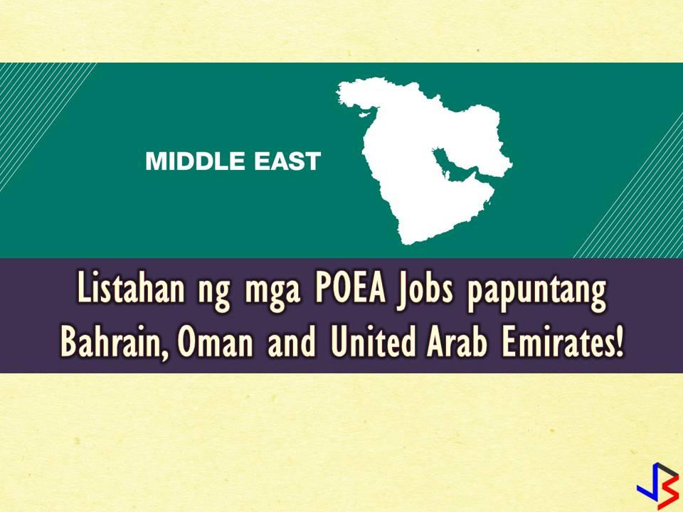 universal application for employment uae