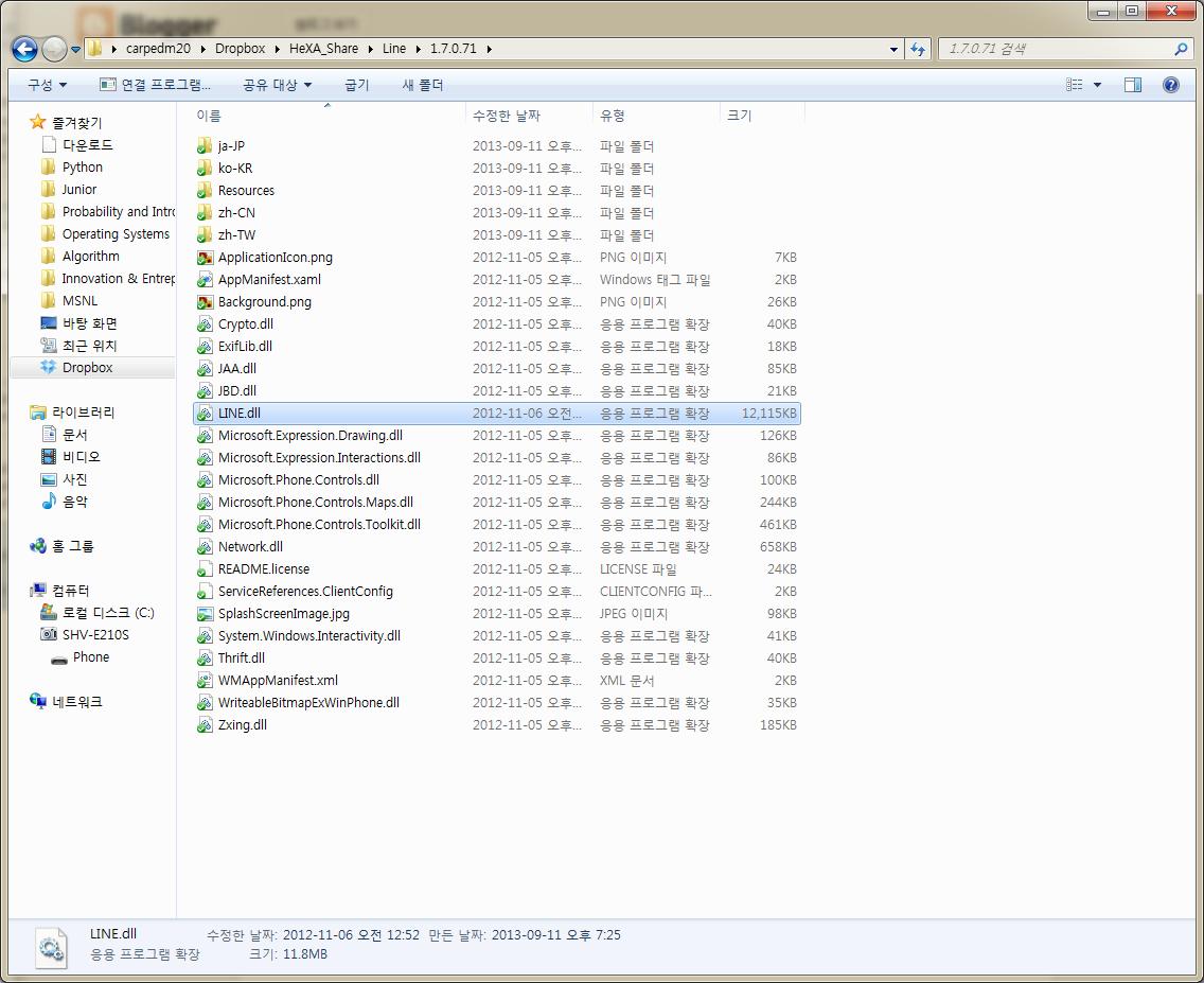 unzip application for windows 7